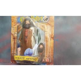 Mattel Harry Potter Hagrid Figure 50846